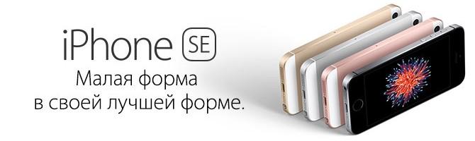 10_iphone5s