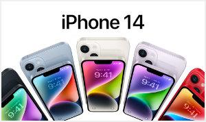 Купить iphone 12 в Екатеринбурге
