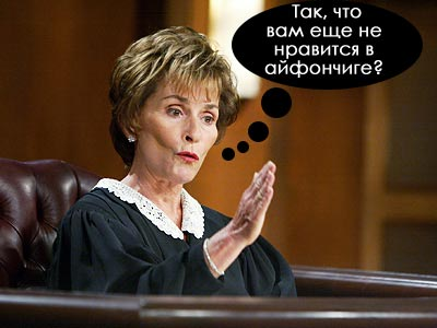 judge judy 400ds0620