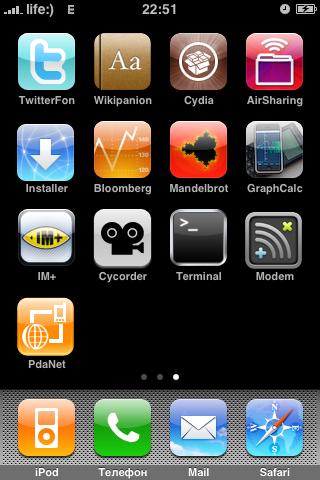 screenshot2008100422510ti6