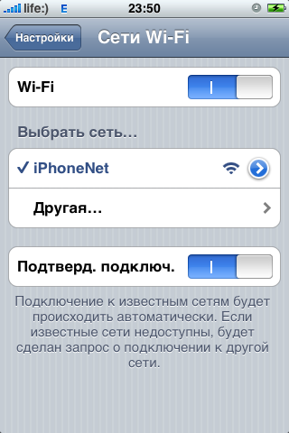 screenshot2008100423504kd0