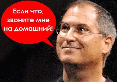images-2001-12-13-steve-jobs