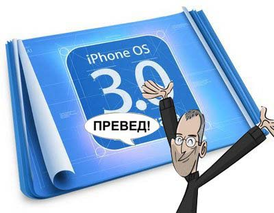 iphone-3-new-11