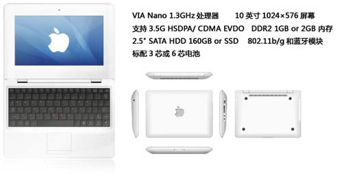 macbook-nano-again