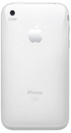 1239955735_iphone-32-megapixel-may