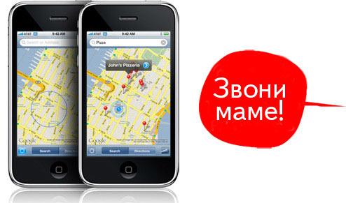 iphonedialing