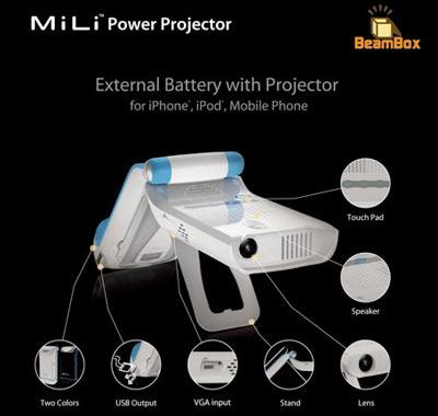 milibeamboxprojector09