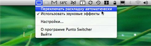punto-for-mac-nr1
