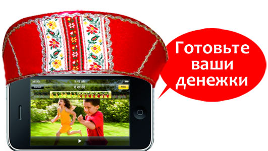iphone-3gs-russia