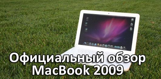 500x_macbooktop