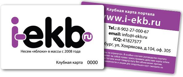 clubcards