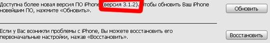firmware321