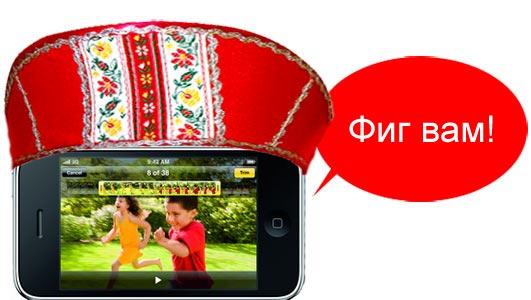 iphone-3gs-russia