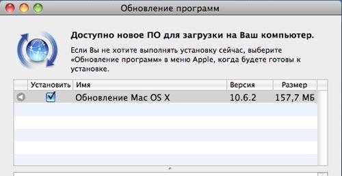 macosx1062