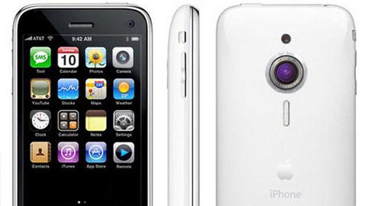 500x_500x_iphone-camera