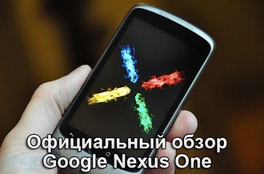 eng_nexus_60012