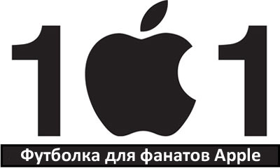 101-apple-t-shirts