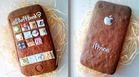 500x_iphonecookie