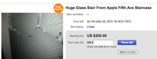 500x_ebay-step