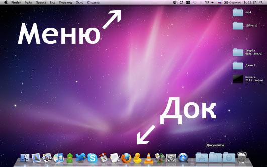 картинки на рабочий стол mac