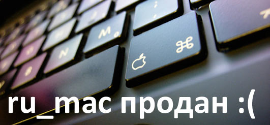 mac_user_by_merelyell1