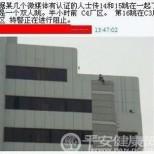340x_foxconn-building-jumper-suicide-number-16