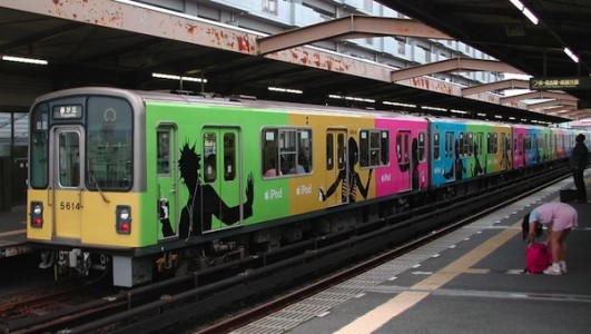 japan-railway-ipod-ad