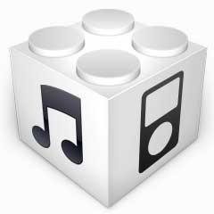 iOS update brick firmware