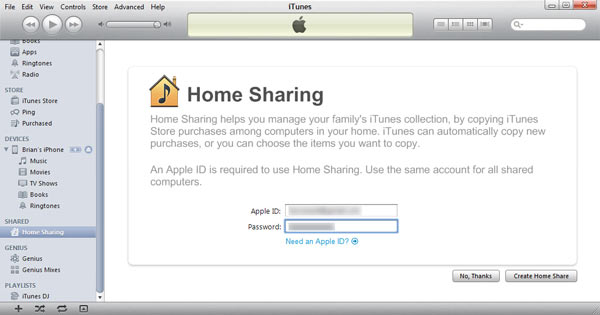 home sharing iphone как работает itunes home apple iphone 10783