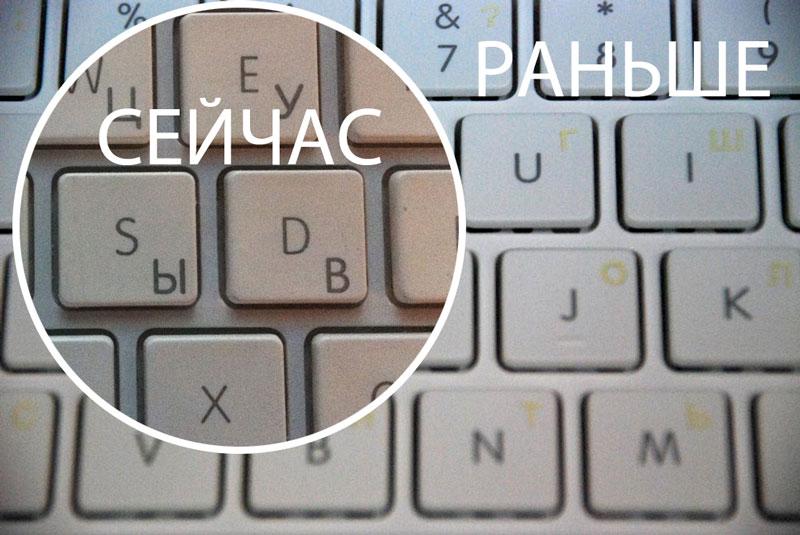 образцы служебных записок относительно ремонта телефона - ремонт в Москве