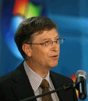Bill Gates Scholarships and Grants