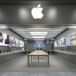 AppleStore Glattzentrum