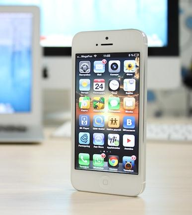 Функции iPhone 5s