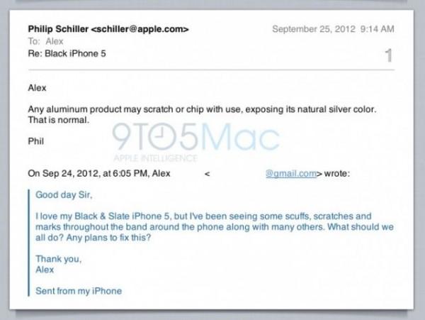 phil schiller email 2