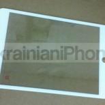 ipad mini touch screen