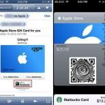 apple store app gift card passbook