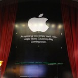 apple store causeway bay curtains