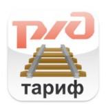 railway tarif 1