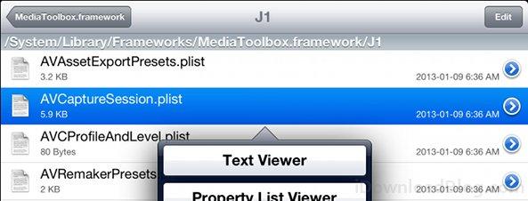HDR tutorial filesystem