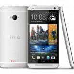 HTC One Silver 3V 580x450