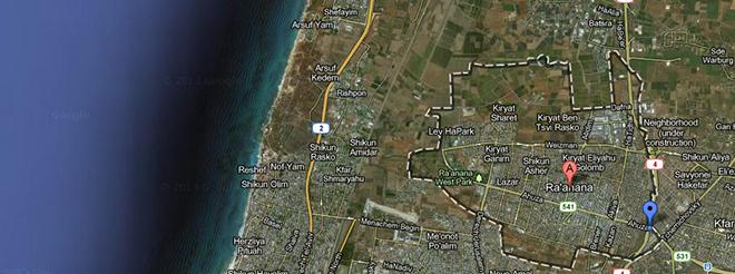 Raanana Israel 130210