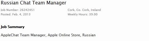 apple russian apple online store resume 0