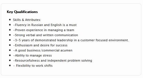 apple russian apple online store resume 1
