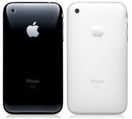 iphone 3g plastic