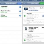 13.03.12 Apple Store App