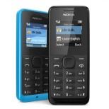 Nokia 700 rub 1