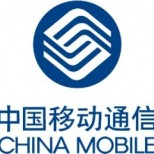 china mobile logo copy 250x241