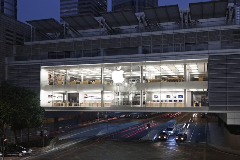 apple store ifc mall hk
