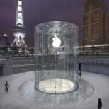 chine apple store