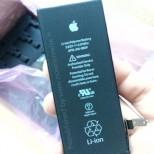 Batterie iPhone 6 Final 00